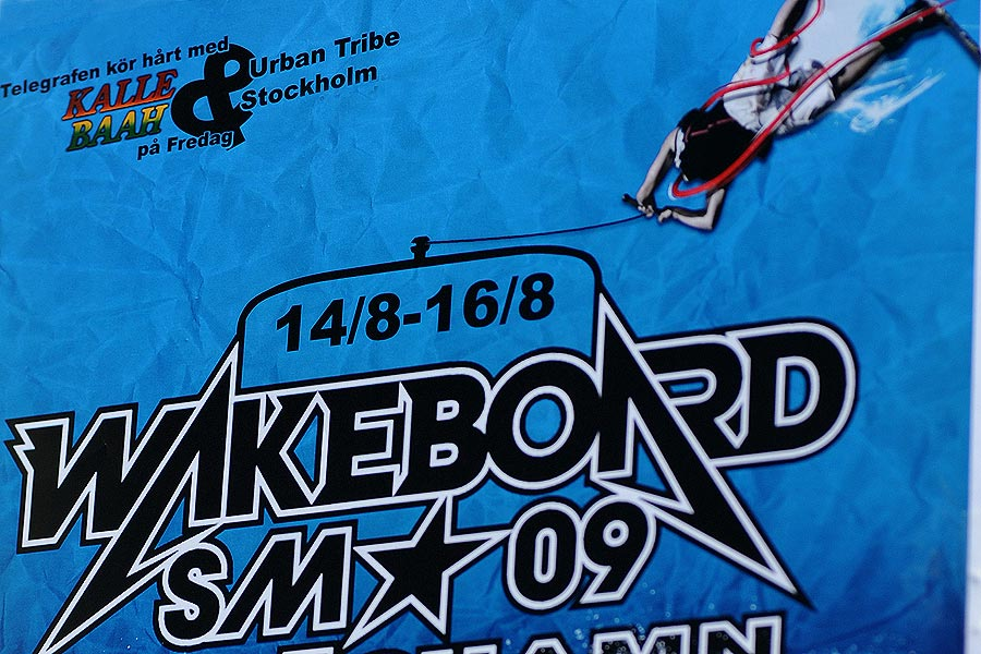wakeboard-sm